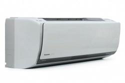 Panasonic  Flagship  VZ9-SKE oldalfali klímaberendezés 2,5 kW