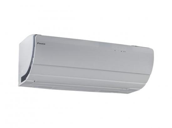 Daikin Ururu Sarara FTXZ25N/RXZ25N oldalfali klímaberendezés 2,5kW