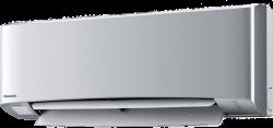 Panasonic XZ Etherea XZ35-VKE oldalfali klímaberendezés 3,5Kw